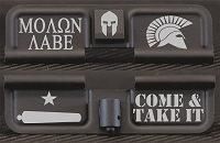 Molon Labe Come & Take It Engraved AR15 Ejection Port Dust Cover - Premium Images Inside & Outside